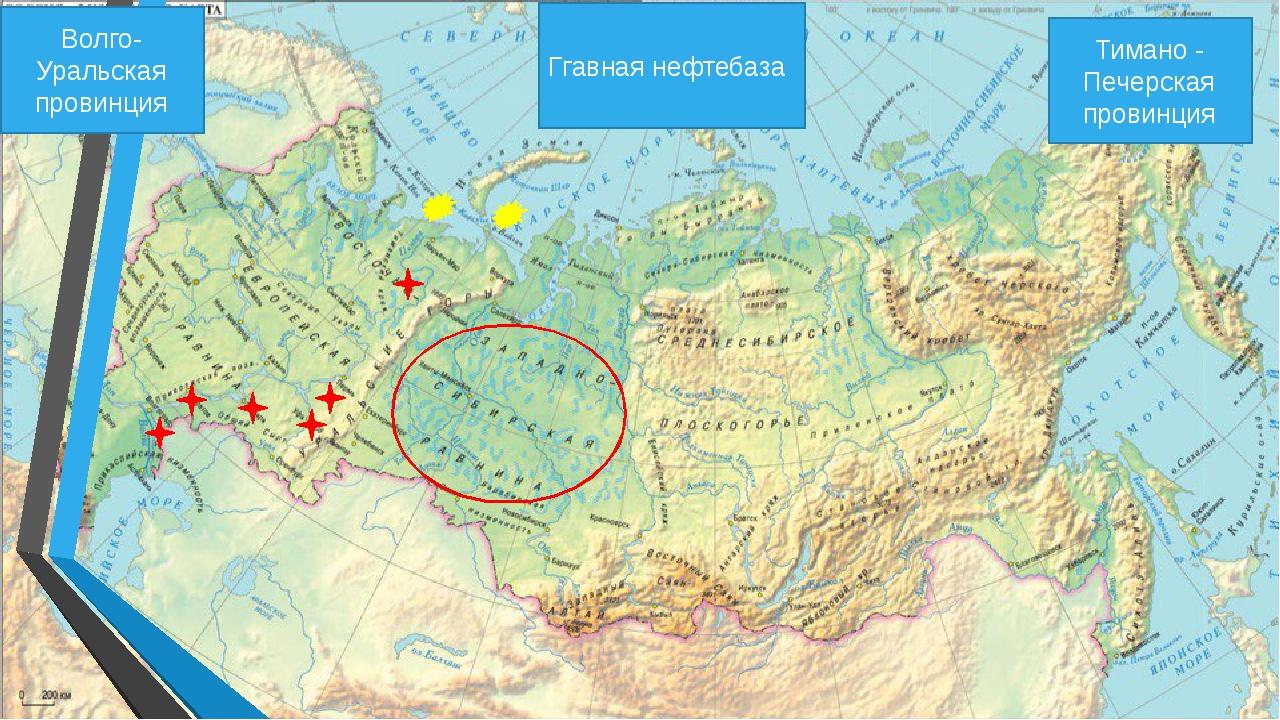 Волго-Уральская провинция Ггавная нефтебаза Тимано - Печерская провинция