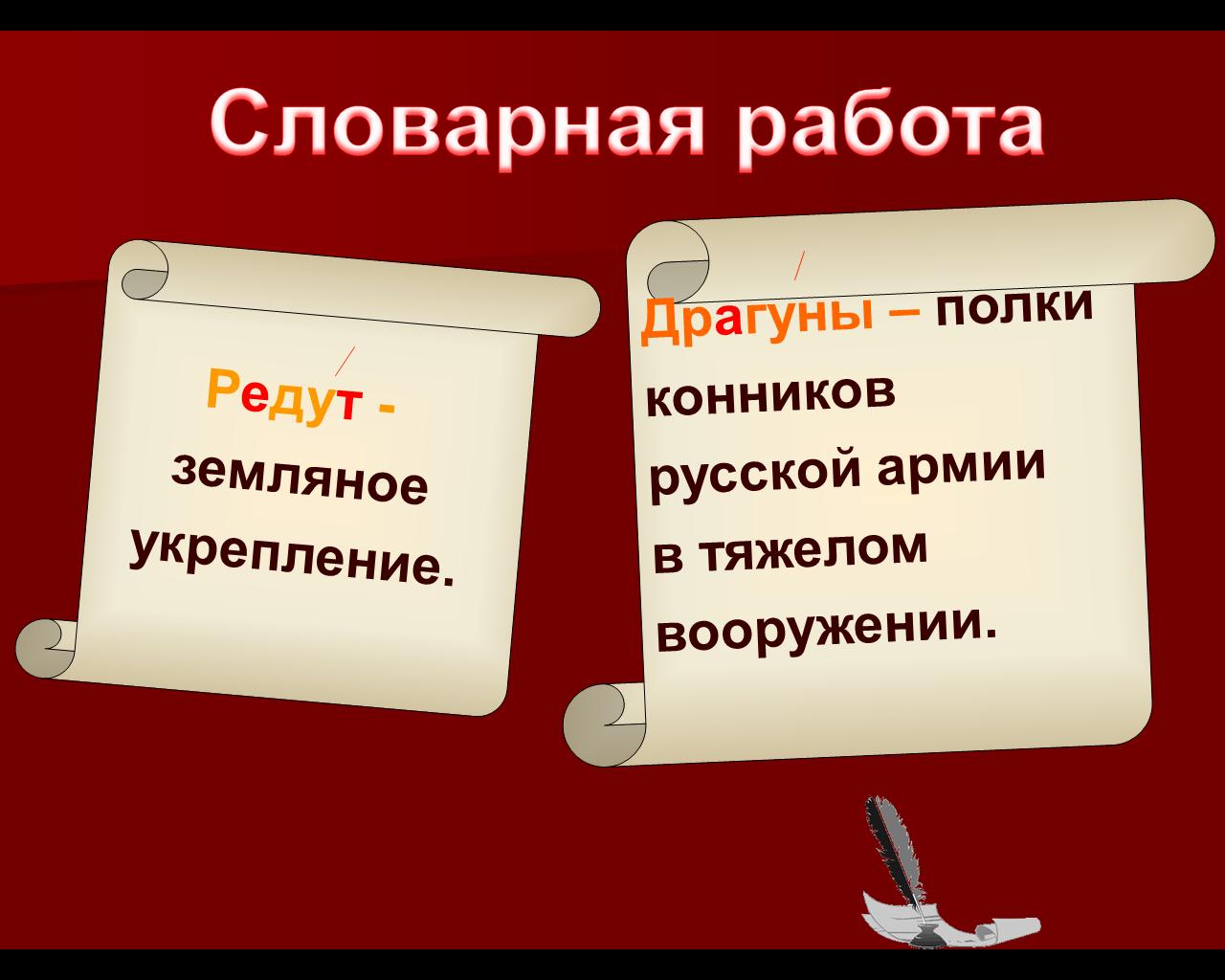 hello_html_m32fbf7fe.png