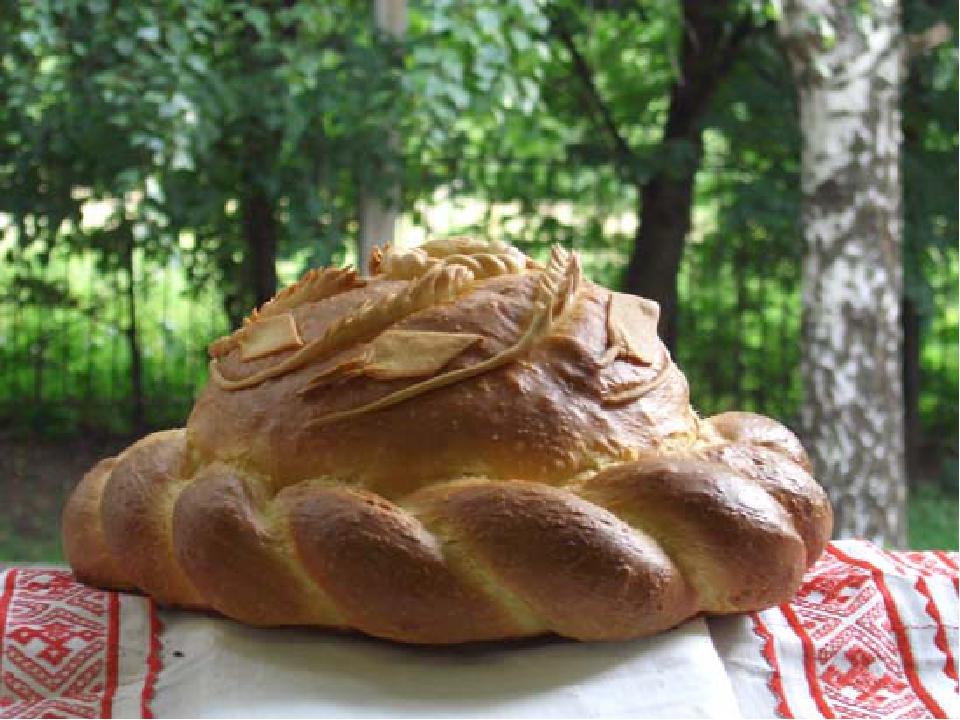Открытки хлеб и каравай, для
