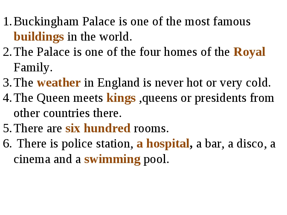 Buckingham Palace is one of the most famous buildings in the world. The Palac...