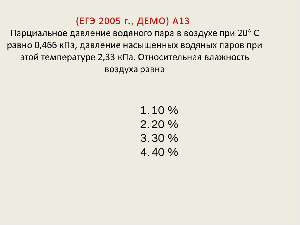 10% 20% 30% 40%