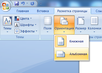 hello_html_2dc5ec9c.png