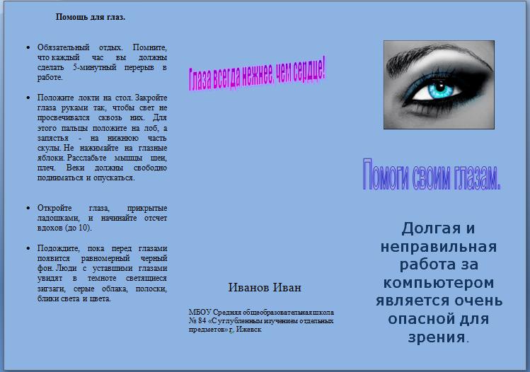 hello_html_364e6fda.png