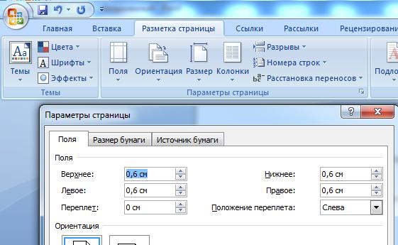 hello_html_6b745bf9.png