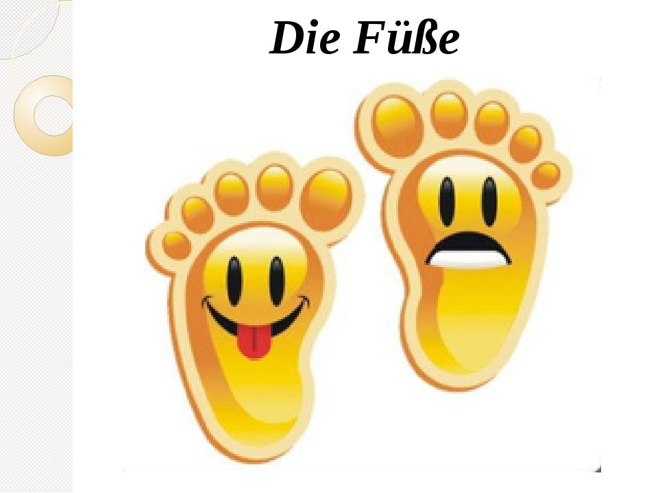 Die Füße