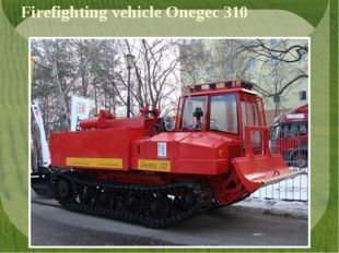 Firefighting vehicle Onegec 310