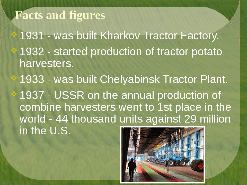 Facts and figures 1931 - was built Kharkov Tractor Factory. 1932 - started pr...