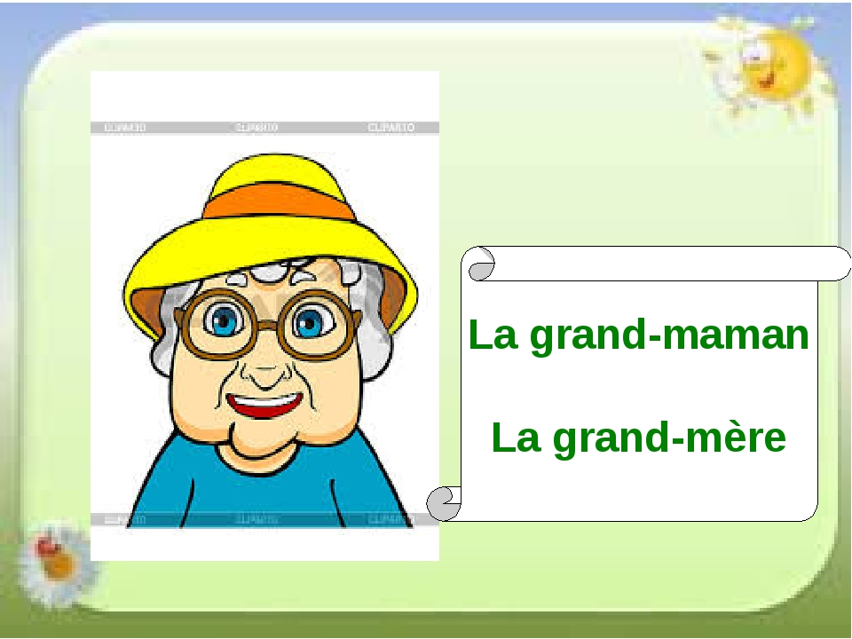 La grand-maman La grand-mère