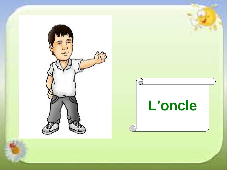 L'oncle