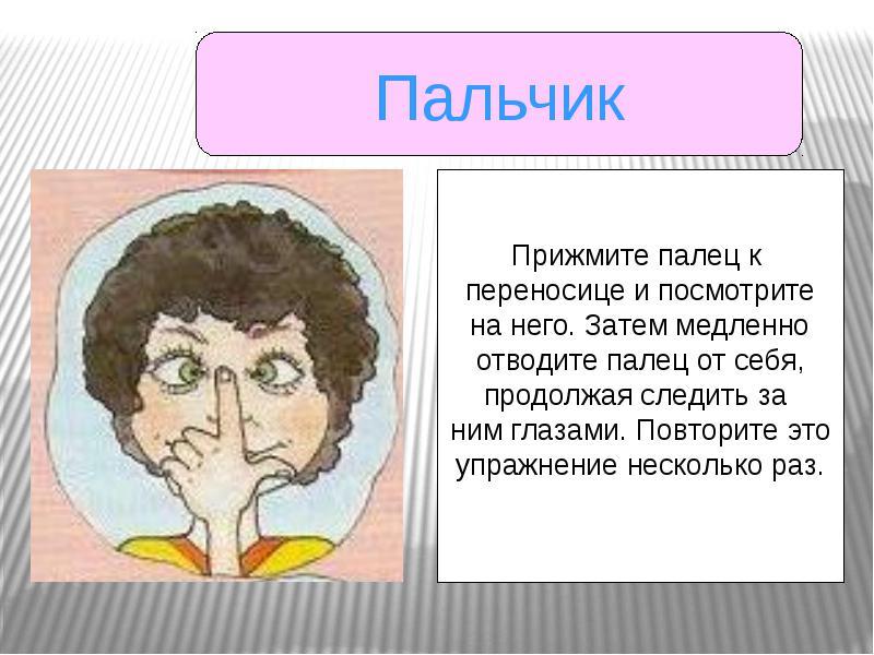 hello_html_1a72cab2.jpg