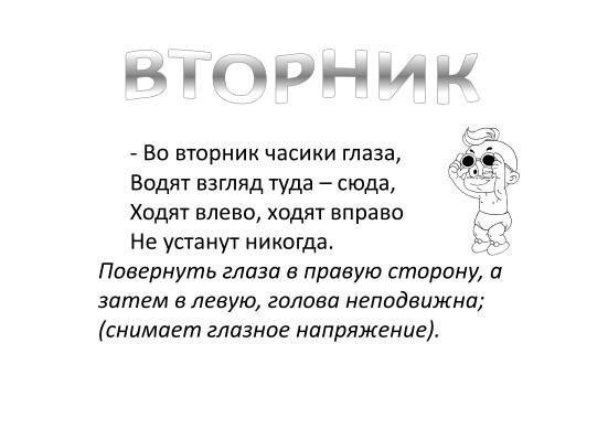 hello_html_5a577916.jpg