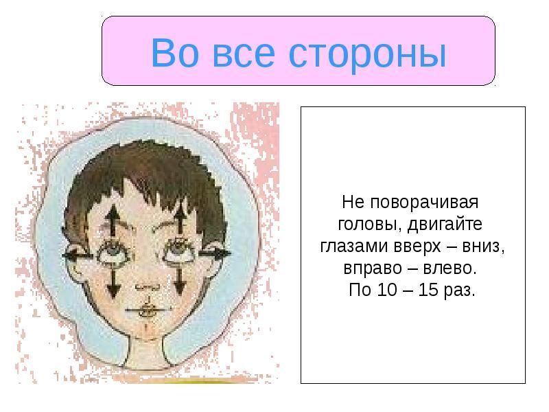 hello_html_m194745ae.jpg