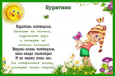 hello_html_m20273140.jpg