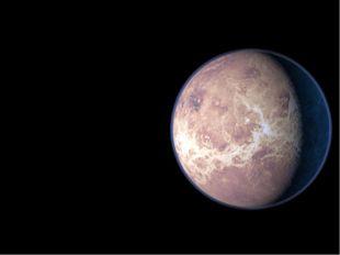 Вторая от Солнца планета Венера у многих народов связывалась с божествами люб