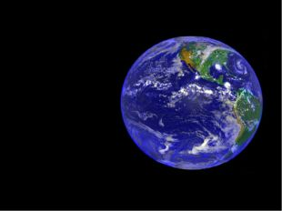 На Земле отчетливо различаются голубые пространства морей и океанов. Именно п