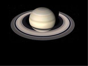 Шестая от Солнца планета Сатурн имеет плоские кольца, образованные множеством