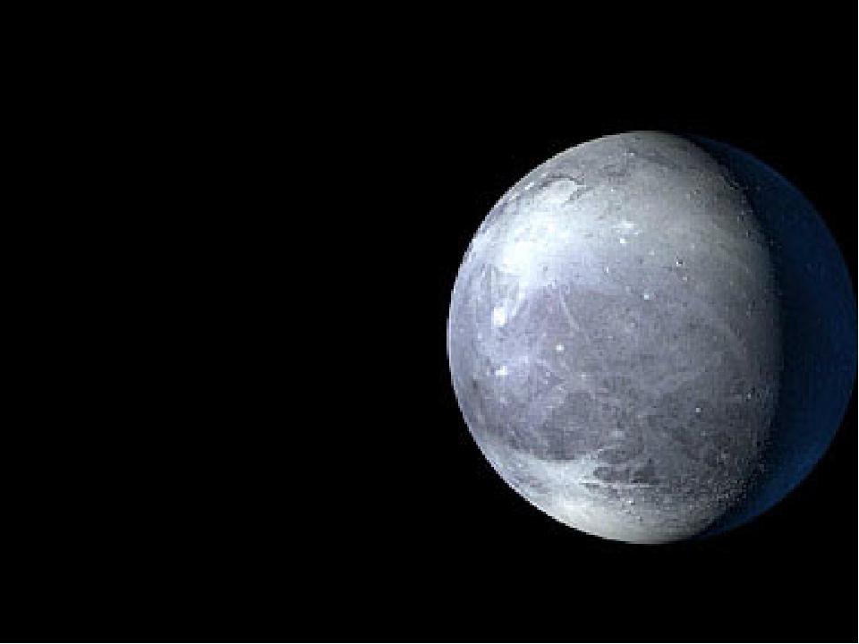 Спутник Земли - Луна Некоторые её области кажутся темными; еще в начале 17 ве...