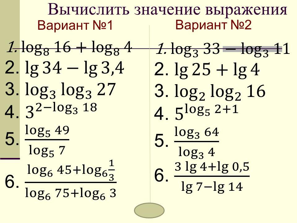 hello_html_3e31951b.jpg