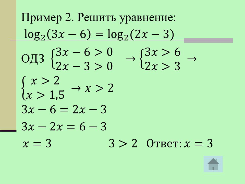 hello_html_4809532d.jpg