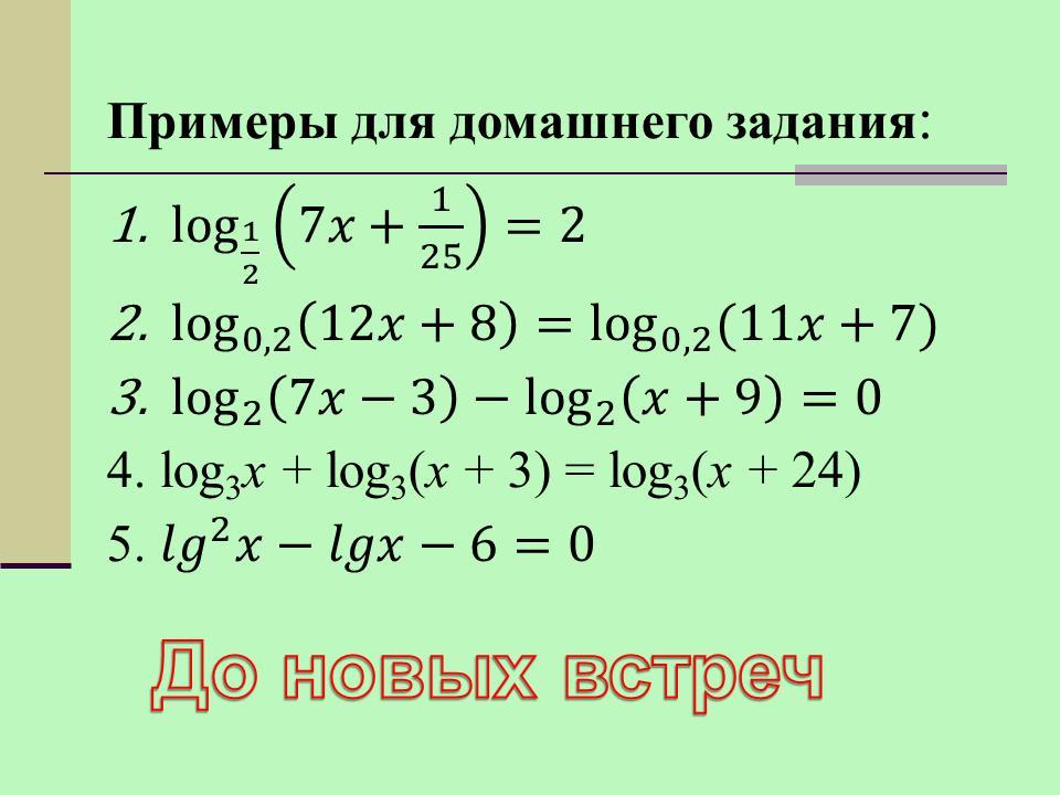 hello_html_60662278.jpg