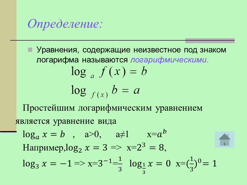 hello_html_762579fc.jpg