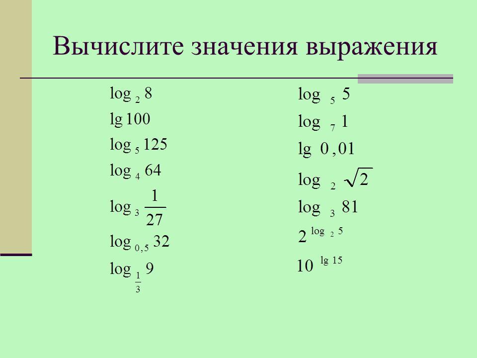 hello_html_m1508820a.jpg