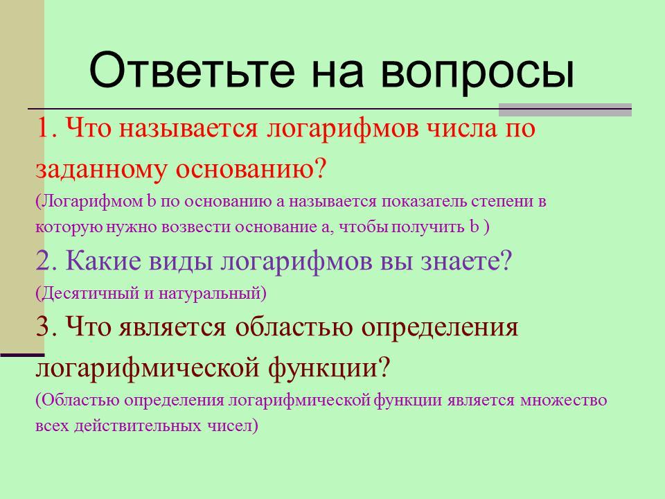 hello_html_m27915cc7.jpg