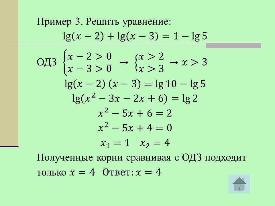 hello_html_m5b16241b.jpg
