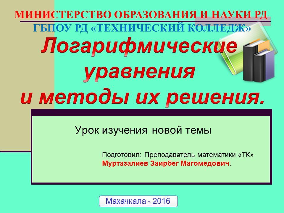 hello_html_m6a12a314.jpg