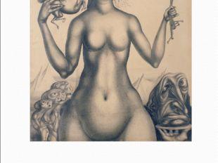 Gutersloh und die Muse (1947)