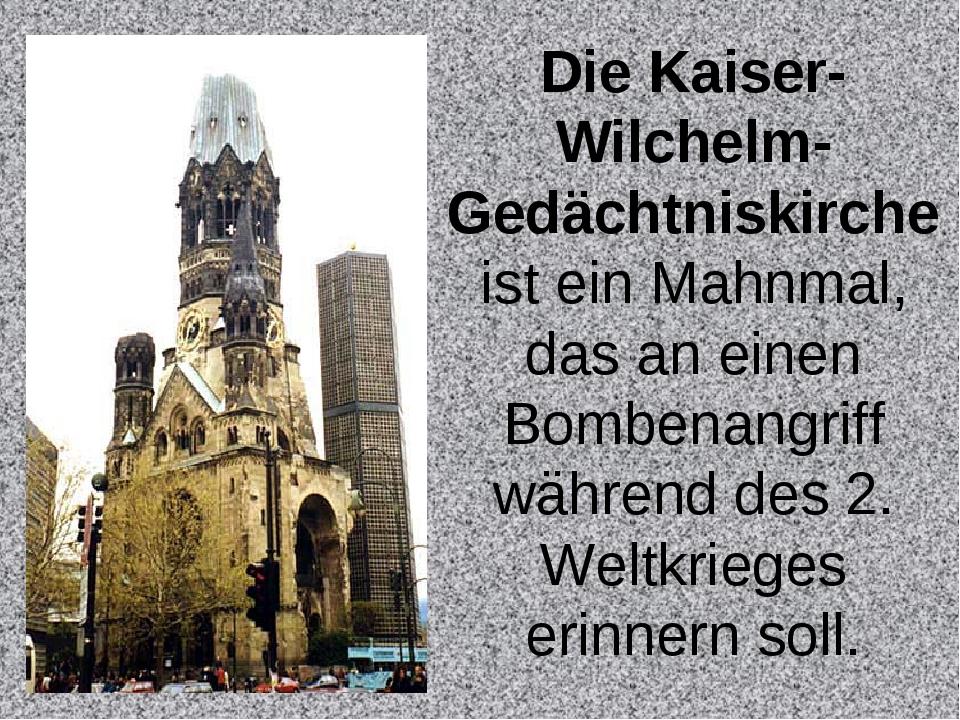 Die Kaiser-Wilchelm-Gedächtniskirche ist ein Mahnmal, das an einen Bombenangr...