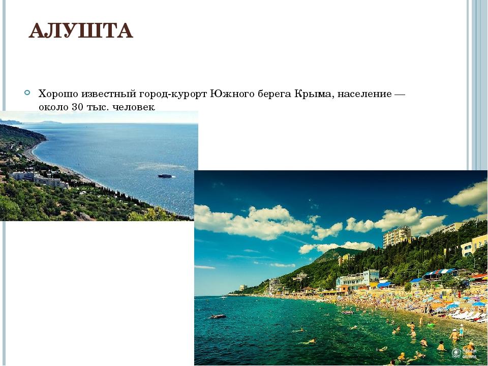 Представляя собой полосу побережья черного моря, юбк считается самым популярным местом для паломничества туристов