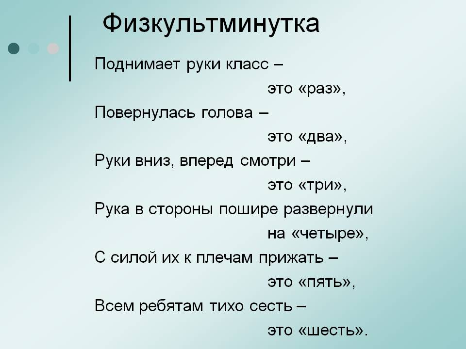 hello_html_3c049f3a.jpg