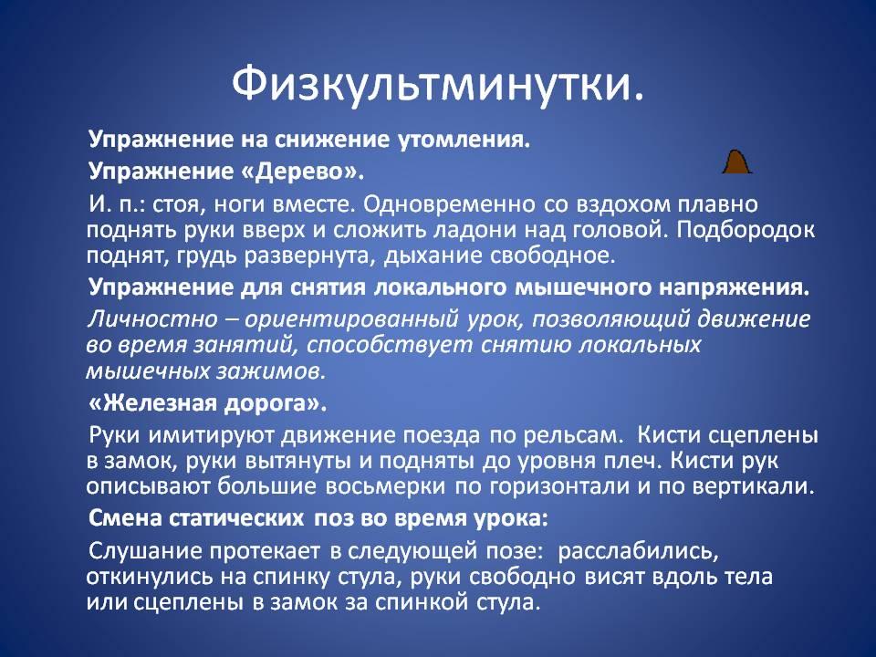 hello_html_m9b50387.jpg