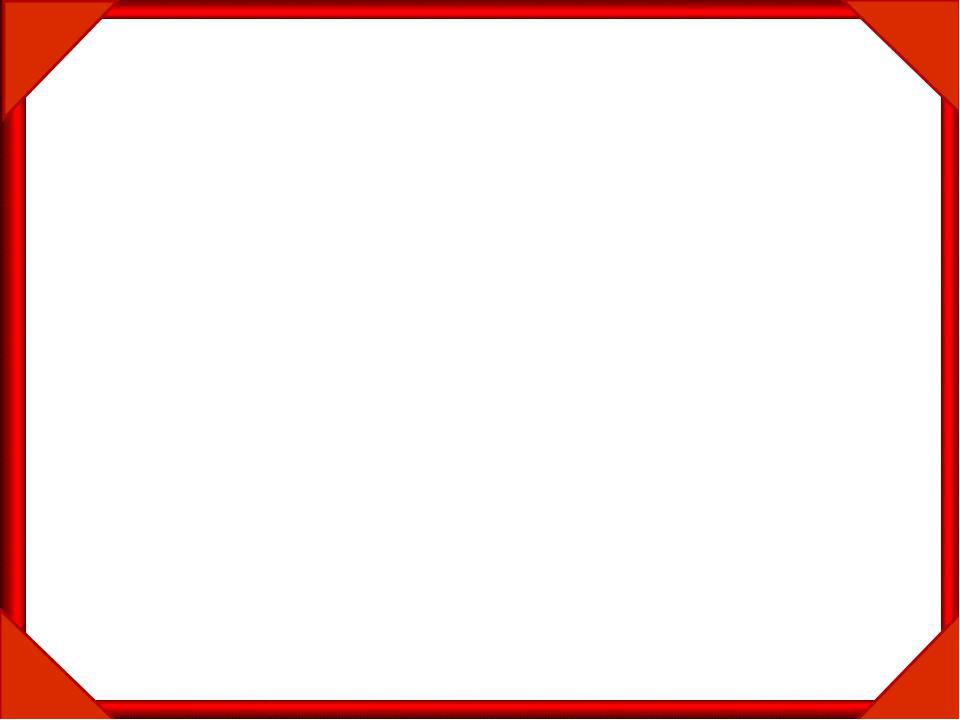 Презентацию подготовила Бедаш Ольга Евгеньевна Учитель начальных классов МОУ...