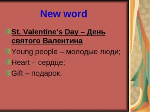 New word St. Valentine's Day – День святого Валентина Young people – молодые