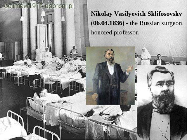 Nikolay Vasilyevich Sklifosovsky (06.04.1836) - the Russian surgeon, honored...