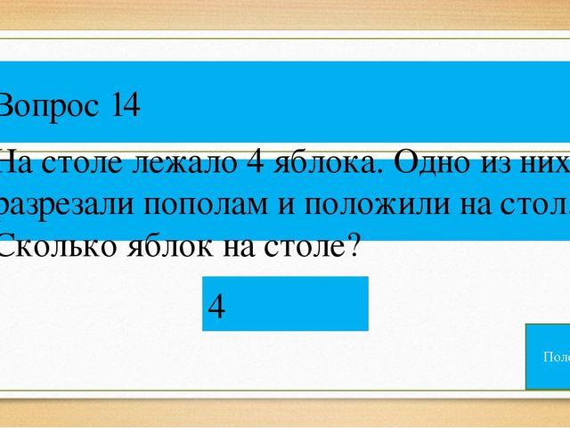 Вопрос 17 Существует несколько приборов для измерения атмосферного давления....