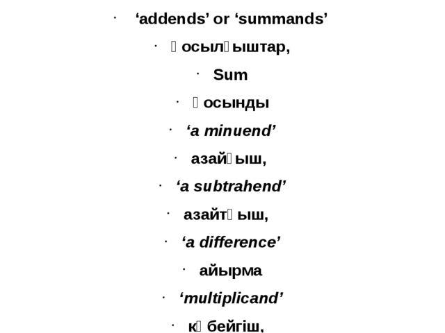 'addends' or 'summands' қосылғыштар, Sum қосынды 'a minuend' азайғыш, 'a sub...