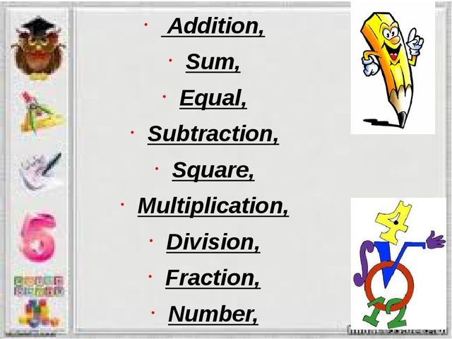 Addition, Sum, Equal, Subtraction, Square, Multiplication, Division, Fractio...