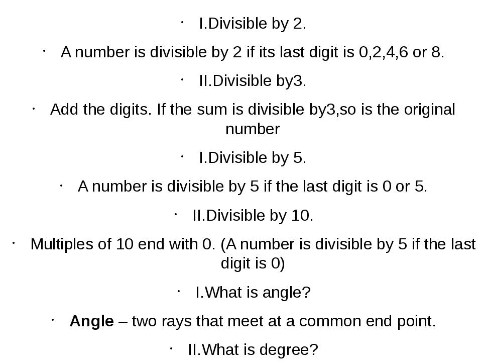 І.Divisible by 2. A number is divisible by 2 if its last digit is 0,2,4,6 or...