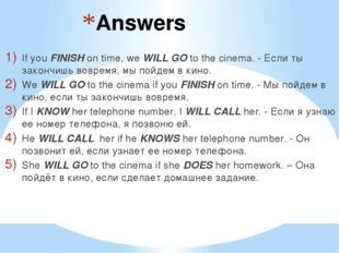 Answers If you FINISH on time, we WILL GO to the cinema. - Если ты закончишь
