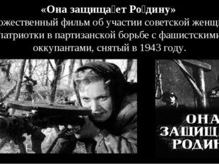 Радостной и счастливой была жизнь Прасковьи Лукьяновой. Но вот фашистские ор
