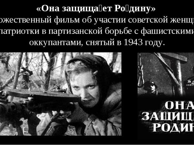 Радостной и счастливой была жизнь Прасковьи Лукьяновой. Но вот фашистские ор...