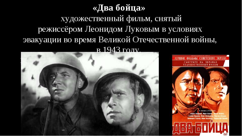 Шёл1941год, год тяжёлых, напряжённых боёв наЛенинградском фронте. Крепкая...