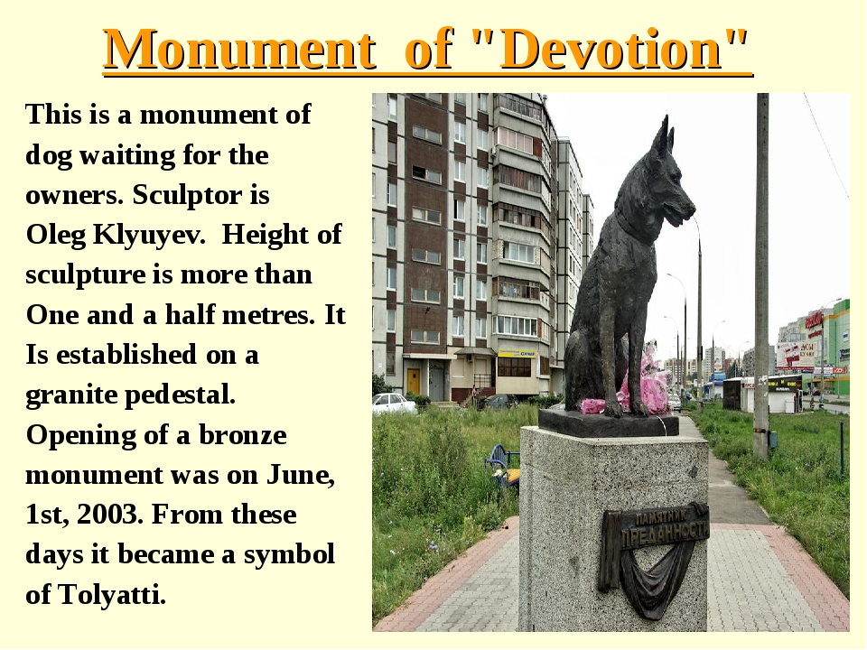 """Monument of """"Devotion"""" This is a monument of dog waiting for the owners. Scul..."""