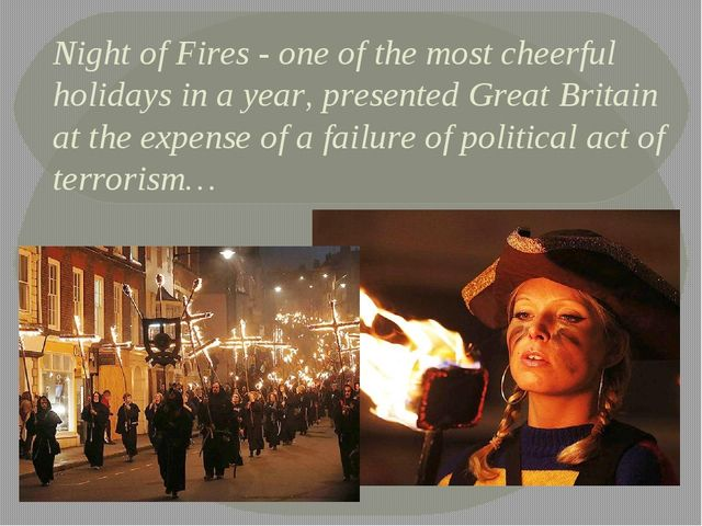 Night of Fires - one of the most cheerful holidays in a year, presented Great...