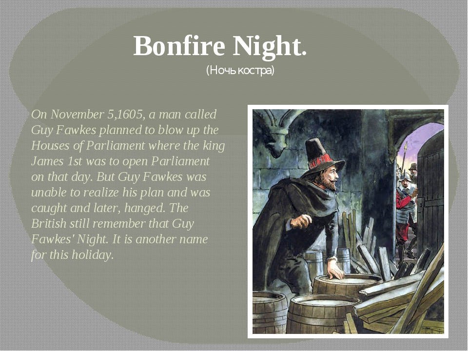 On November 5,1605, a man called Guy Fawkes planned to blow up the Houses of...