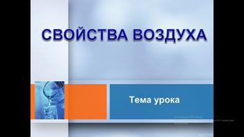 hello_html_m3b907c45.png