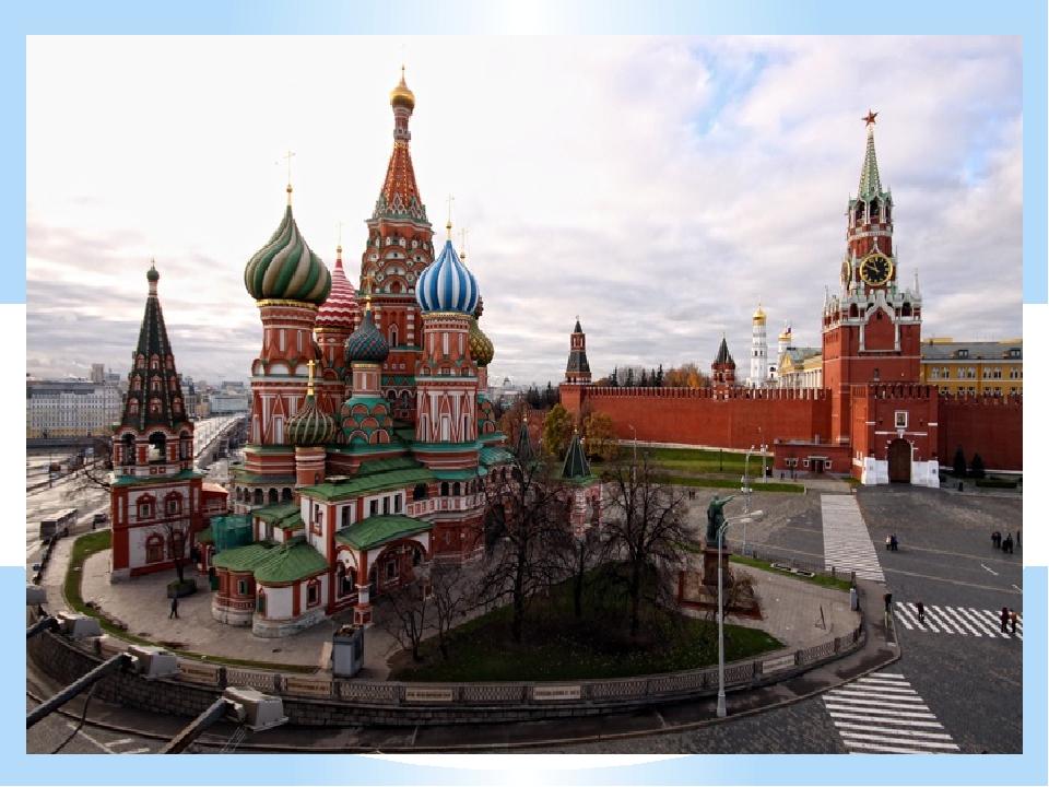 Красная Площадь  opoccuucom